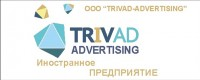 TRIVAD-ADVERTISING